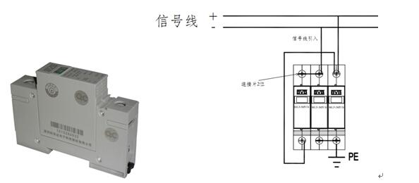 轨道电路区间监测系统